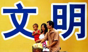 China_593627a